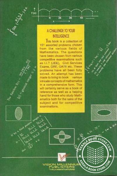 back image of എ ചലഞ്ച് യുവര് ഇന്റ്റെല്ലിജെന്സ്
