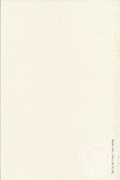 back image of വെല്ലുവിളികള്