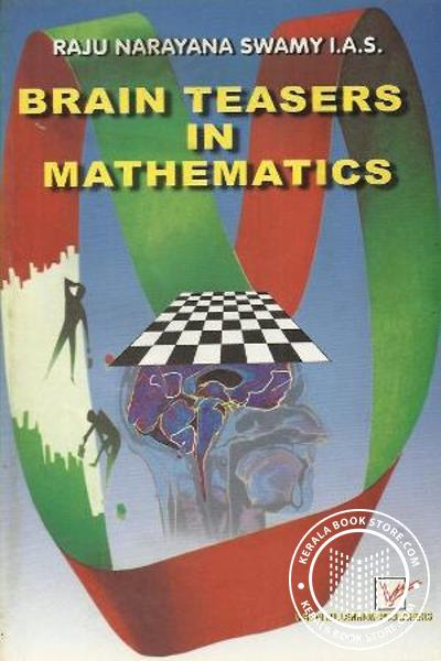 Cover Image of Book Brain Teasers in Mathematics