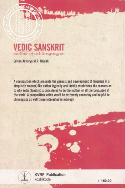 back image of Vedic Sanskrit Mother of all languages