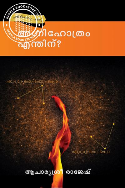 Cover Image of Book Agnigothram Enthinu