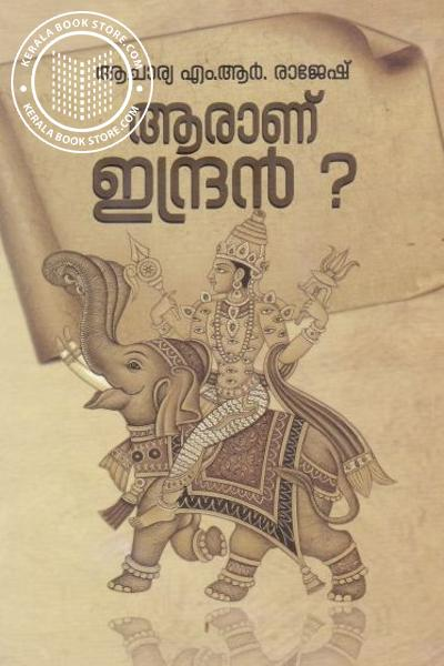 Cover Image of Book Aranu Indran