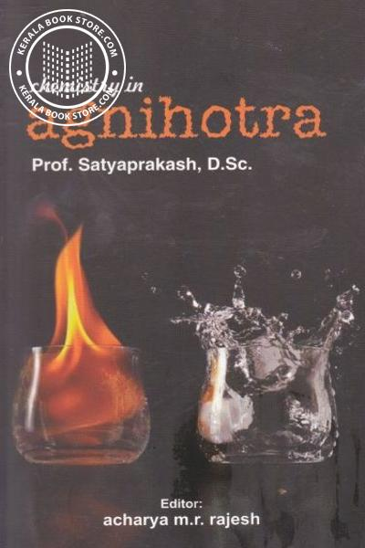 Cover Image of Book Chemistry Agnihotra