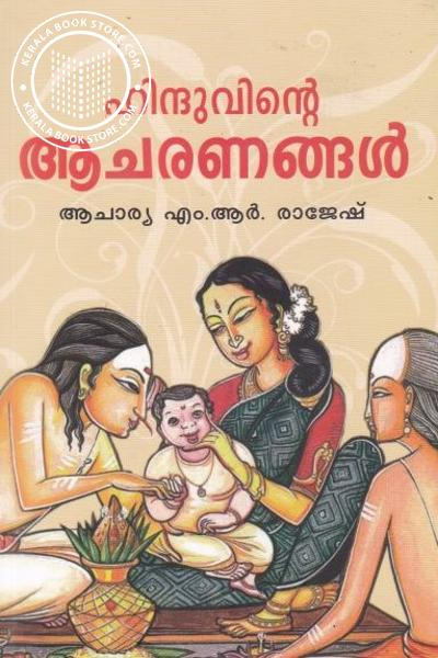 Cover Image of Book Hinduvinte Acharangal