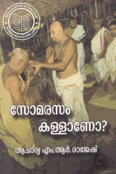Cover Image of Book Somarasam Kallano