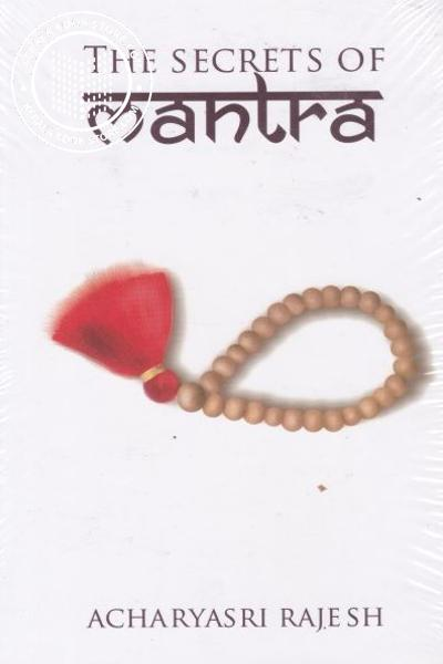 Cover Image of Book The Secrets of Mantra
