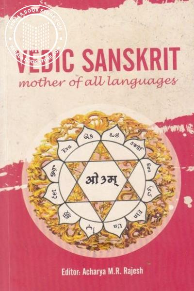 Cover Image of Book Vedic Sanskrit Mother of all languages