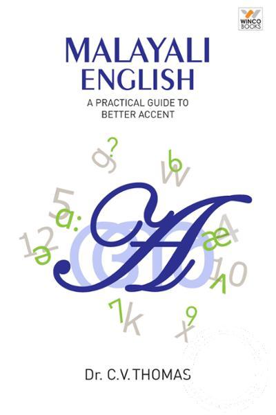 back image of Malayali English