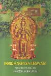 Thumbnail image of Book Mridangasaileswari