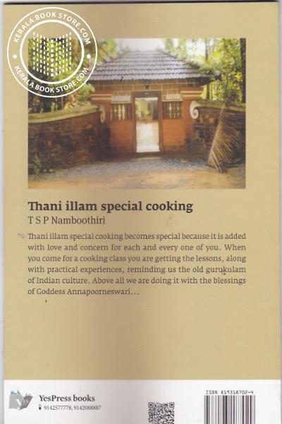 back image of Thani Illam Special Cooking