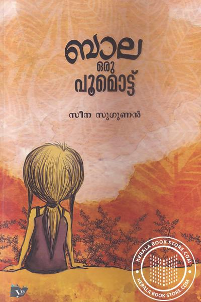 Image of Book Bala Oru Poomottu