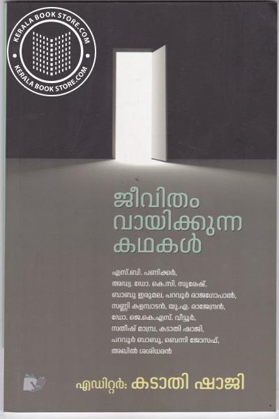 Cover Image of Book Jeevitham Vayikkunna Kadhakal