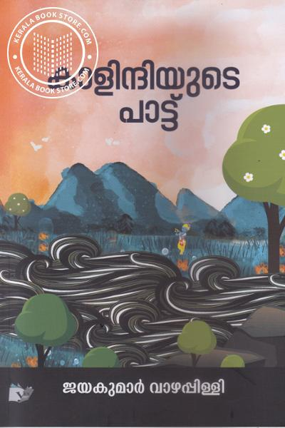 Image of Book Kalindhiyude Pattu