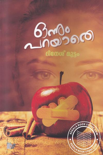 Cover Image of Book Onnum Parayathe