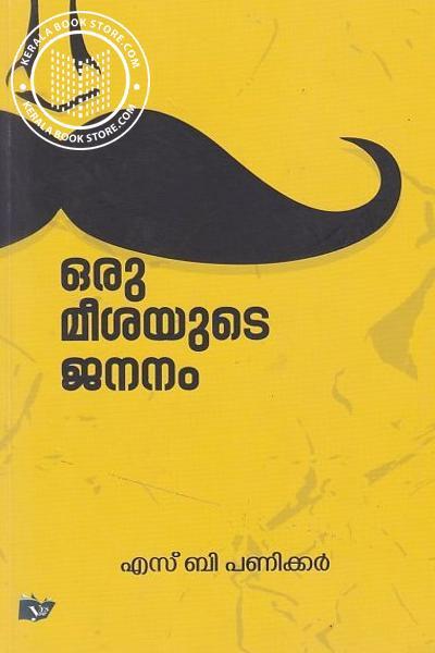 Cover Image of Book Oru Meesayude Jananam