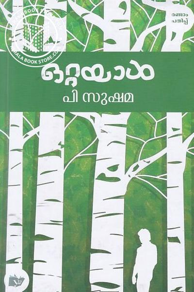 Cover Image of Book Ottayal