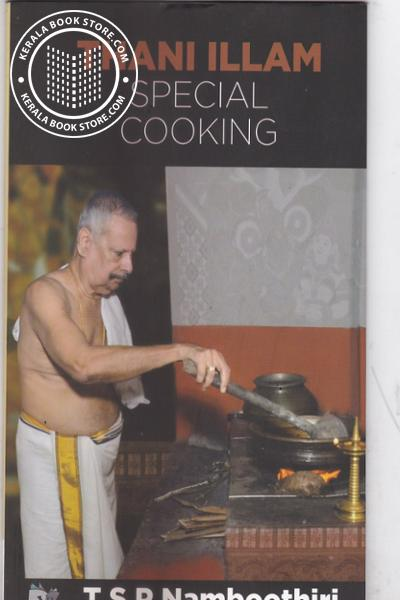 Cover Image of Book Thani Illam Special Cooking