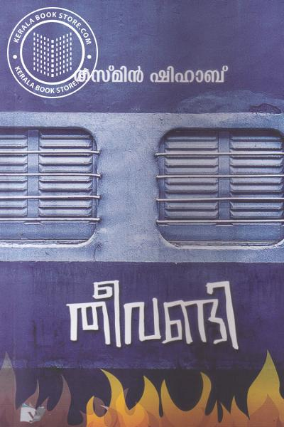 Cover Image of Book Theevandi