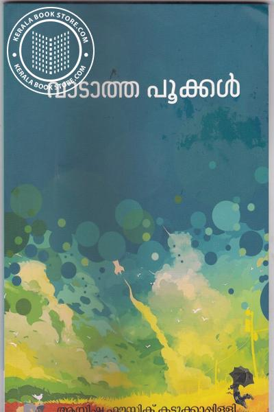 Image of Book Vadatha Pookkal