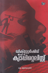 Thumbnail image of Book Dictatorirship of the Capitalist