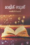 Thumbnail image of Book MagicBook