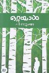 Thumbnail image of Book Ottayal