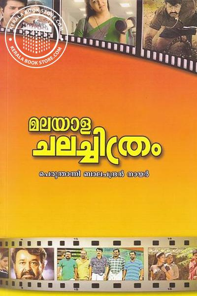 Cover Image of Book Malayala Chalachithram