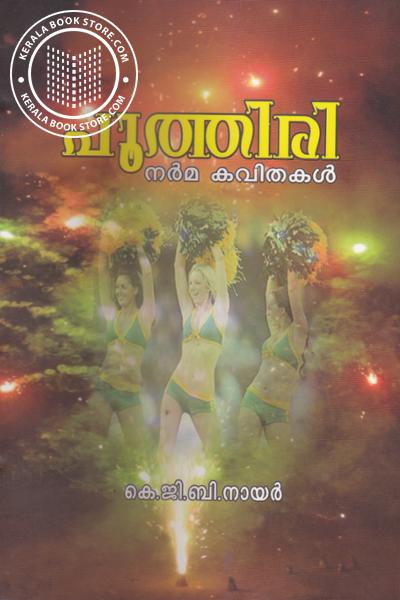 Cover Image of Book Poothiri Narma Kavithakal