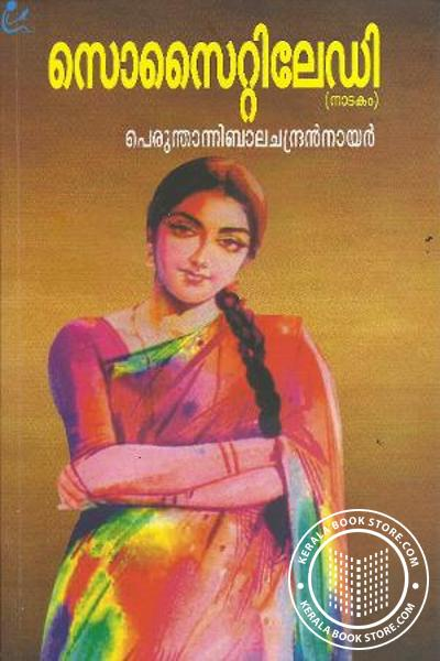 Cover Image of Book society Lady