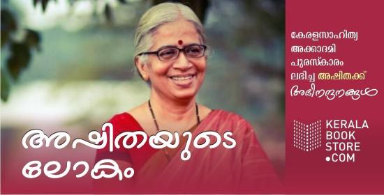 KeralaBookStore.com